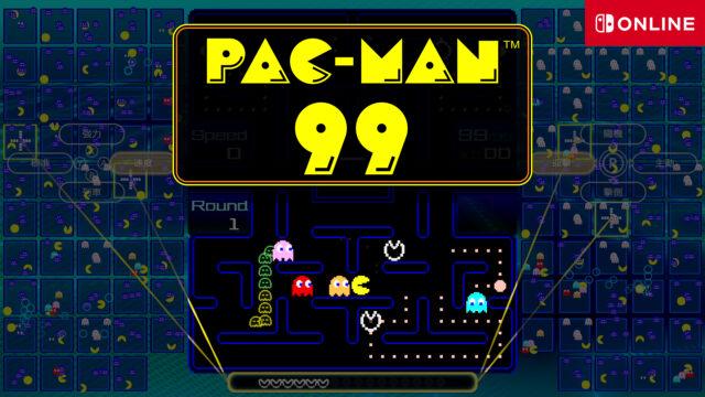 Pac-Man 99 Banner