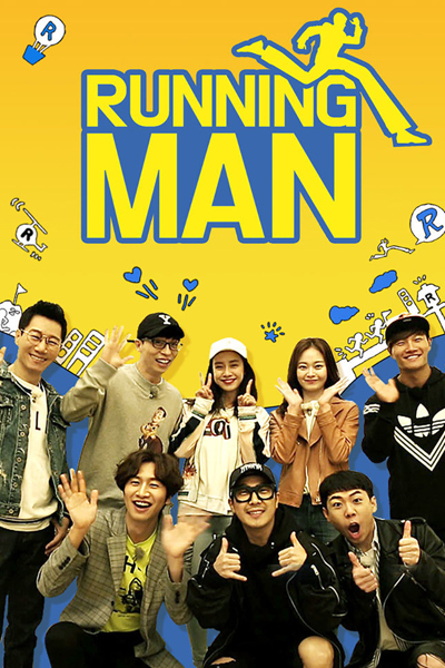 Download Running Man Episode 496 : download, running, episode, Watch, Running, (2010), Episode, Online, English, Dramacool