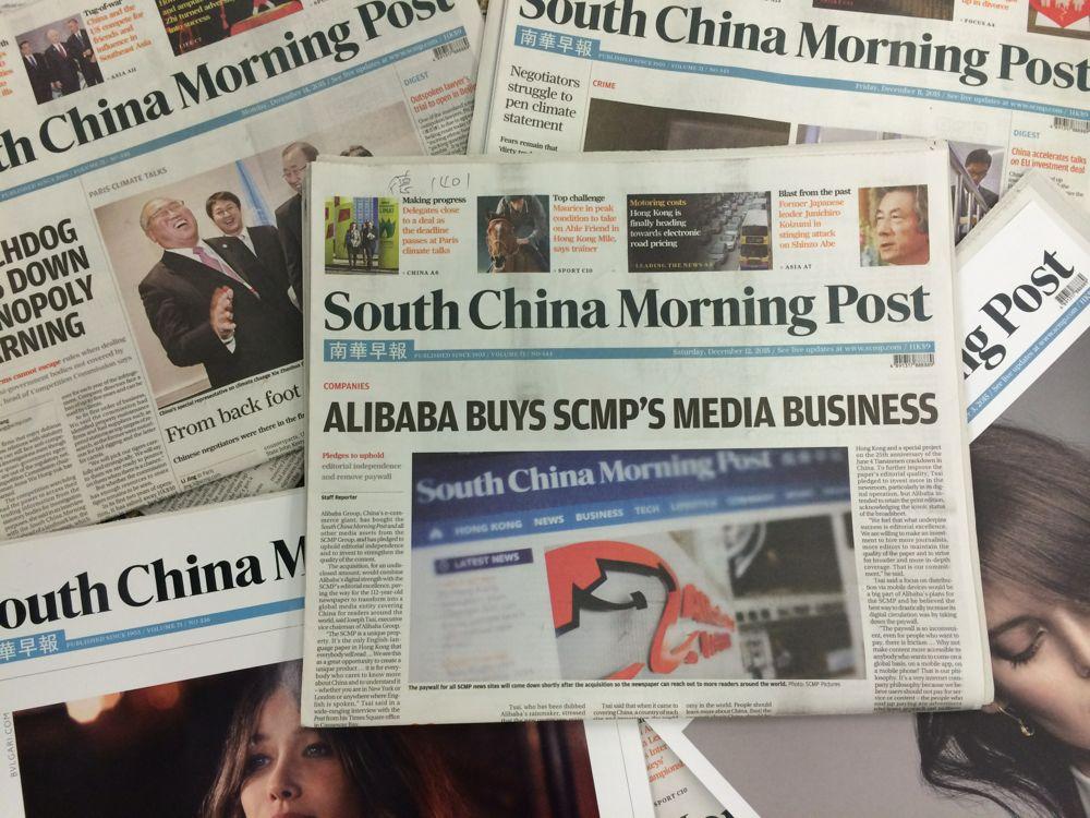 Trung Quốc e ngại ảnh hưởng của Alibaba với dư luận, buộc ông lớn công nghệ bán bớt tài sản truyền thông - Ảnh 1.