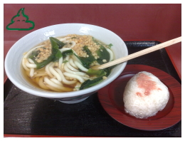 udon