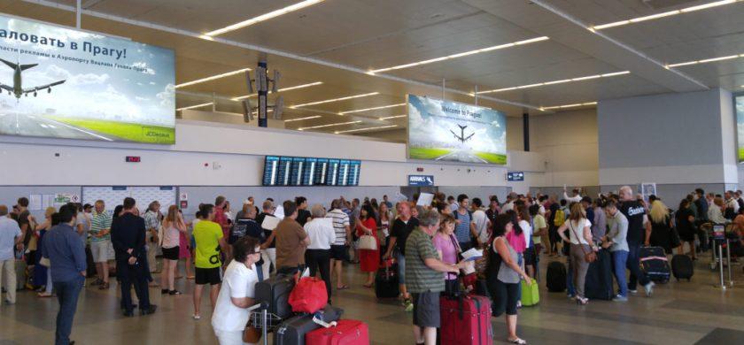 布拉格機場