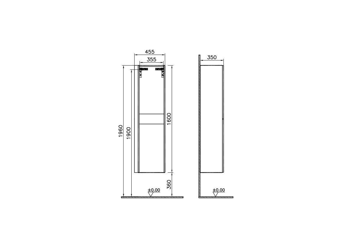 System Fit Tall Unit, 2 Doors, 1 Fixed Shelf, 4 Modular