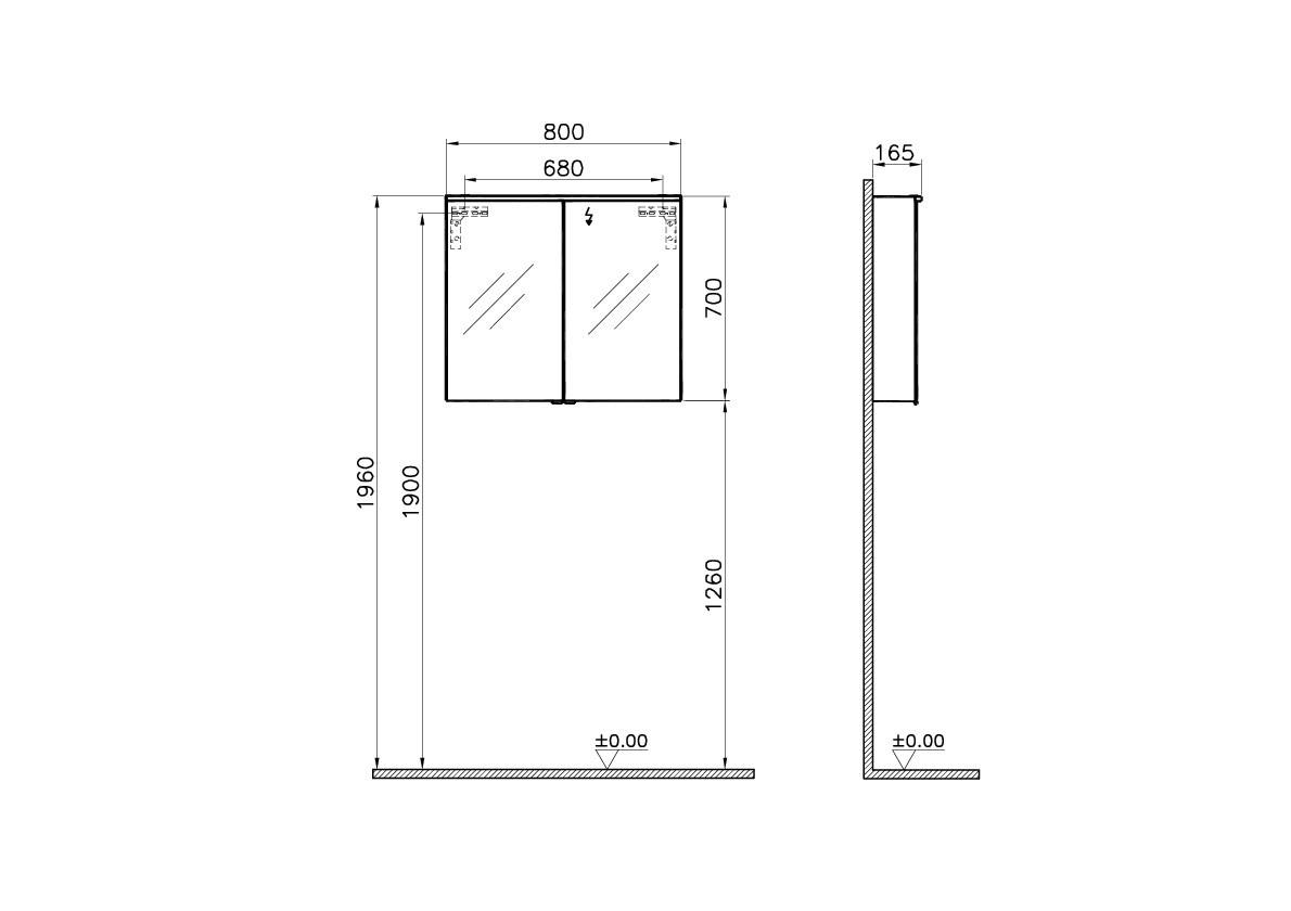 Mirror Cabinet, Premium with Led Lighting, 80cm, High