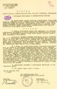 Decision of the II Session of AVNOJ on federalization of Yugoslavia, 29. 11. 1943