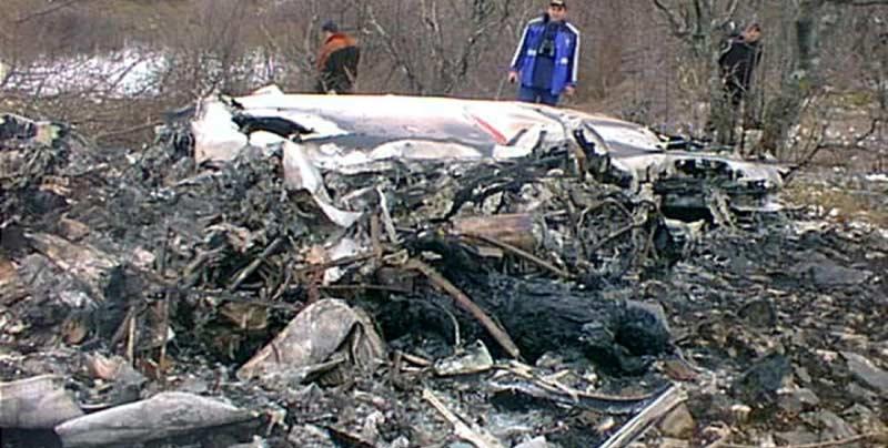 Feb 26, 2004 Plane crash