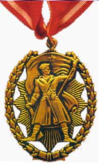 People's hero of Yugoslavia medal.
