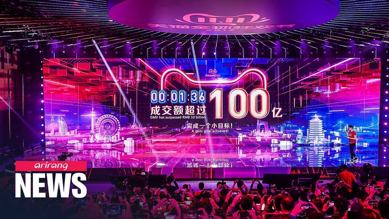 2019 雙 11 光棍節阿里巴巴集團營業額創新高 (Alibaba says Singles' Day sales hit 91.2 billion yuan in first hour) - VoiceTube《看 ...