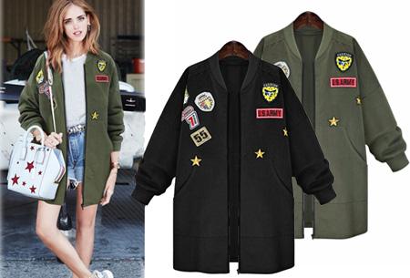 Patched jacket nu voor een mooie prijs