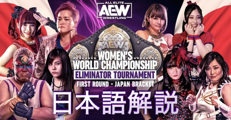 AEW Japan women's tournament recap: What the hell did I just watch?