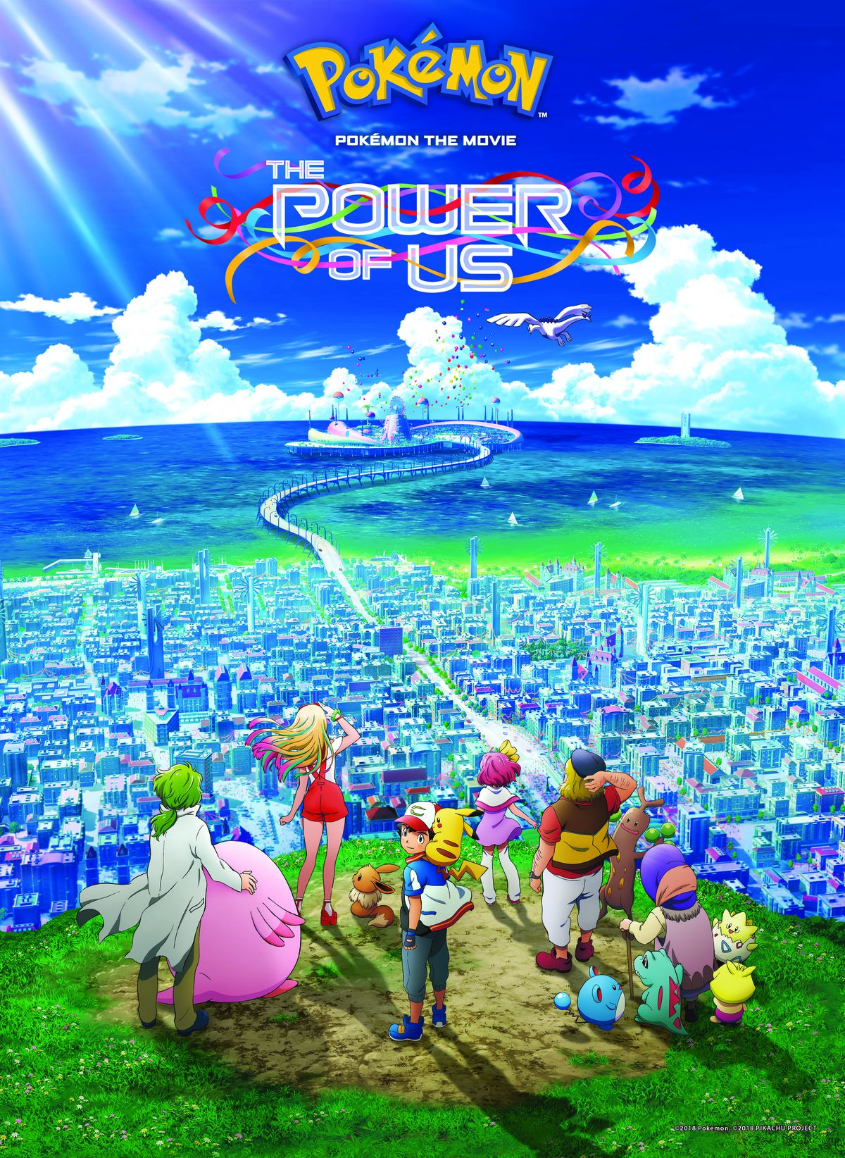 Pokmon The Power Of Us Hits US Theaters This