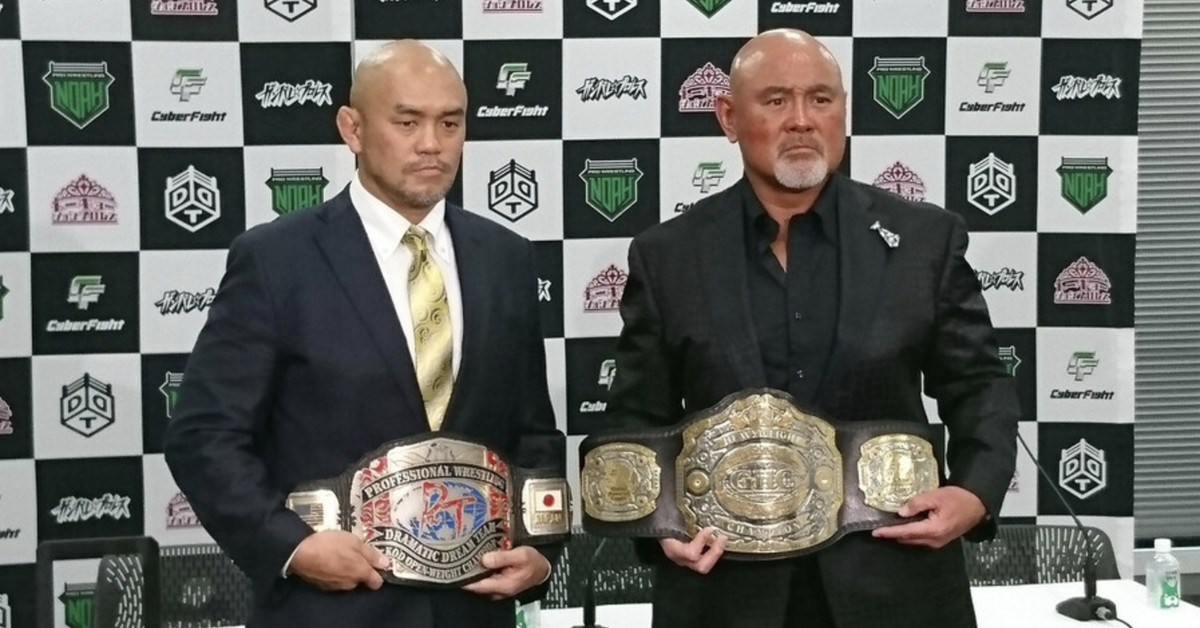 Another 50+ year old wins a top belt in Japan