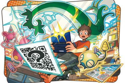 These Pokémon Sun and Moon QR codes will help you fill out ...