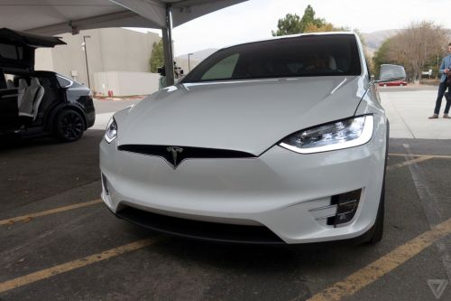 small resolution of the national transportation safety board is investigating a fatal crash involving a tesla model x that occurred last friday morning in mountain view