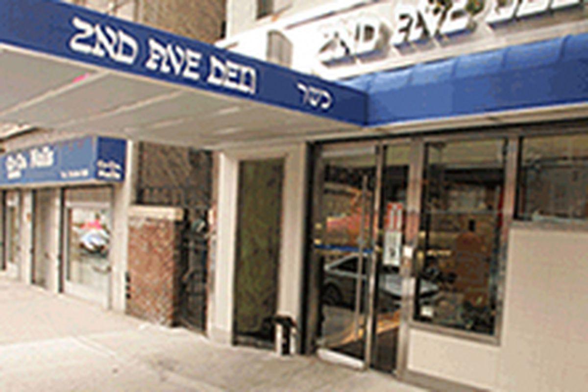 2nd avenue deli wins