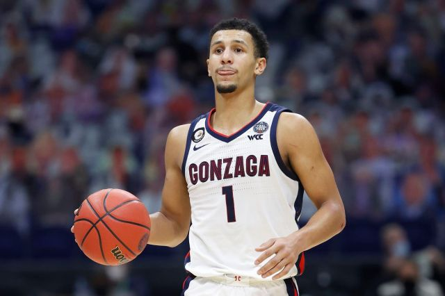 2021 NBA Draft prospects: Full scouting report for guard Jalen Suggs -  DraftKings Nation