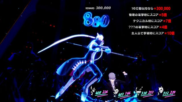 The Persona 4 protagonist uses summons Izanagi