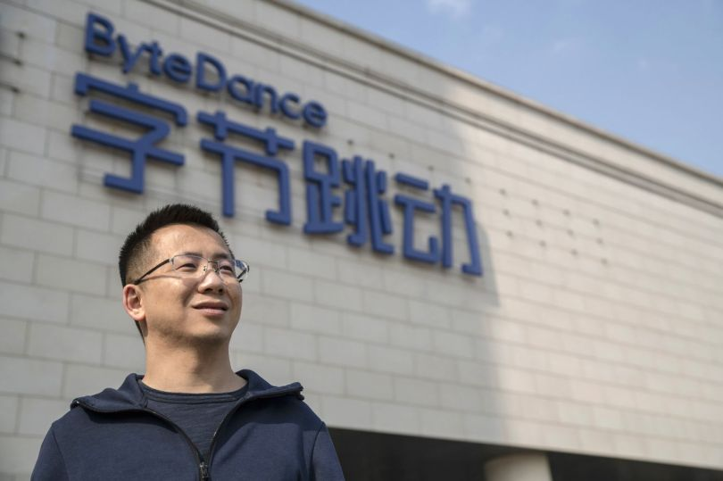 BytedanceLtd.Founder And CEO Zhang Yiming Portraits