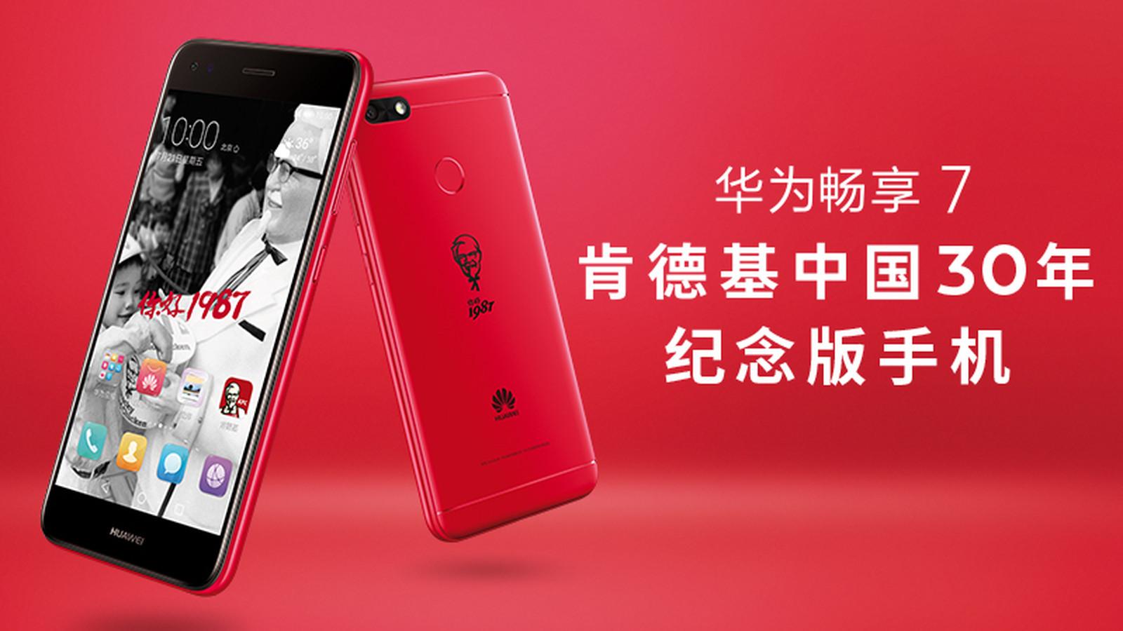 Kfc S Iphone Killer Has Arrived The Verge