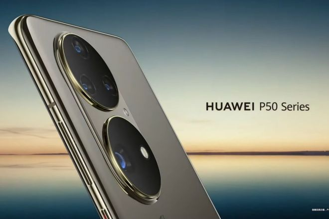 huaweip50.0 Huawei's P50 flagship will launch on July 29th   The Verge