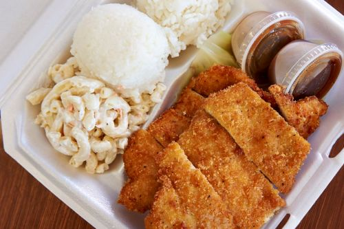 small resolution of a typical hawaiian plate lunch lori bandi