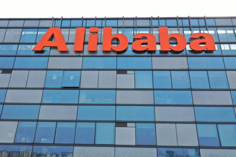 Alibaba Nanjing Headquarters