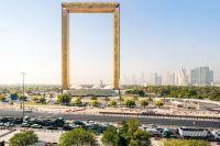 Dubai Picture Frame Building - impremedia.net