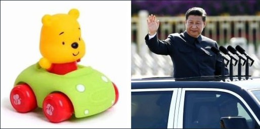 Winnie the Pooh is the latest victim of censorship in China - Vox