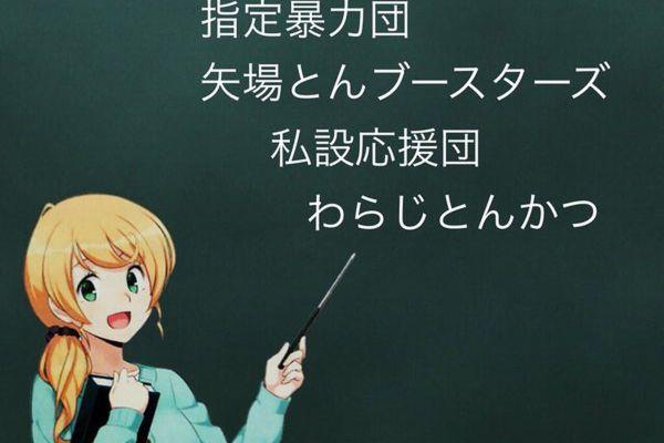 English-language Japanese Textbook Unwittingly
