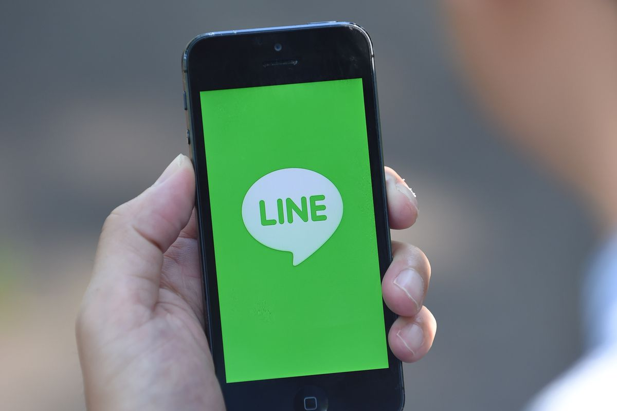 line now lets you