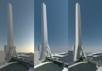 A Look at Genslers 2,000-foot Conceptual Design for the ...