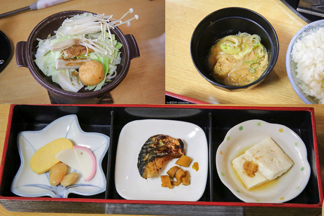 hakone-food01