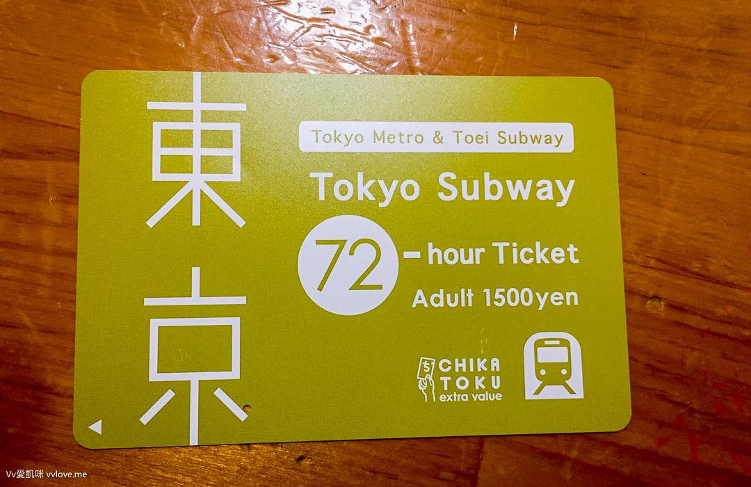 tokyo-travel-26296323