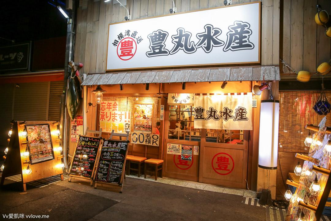 tokyo-travel-9266
