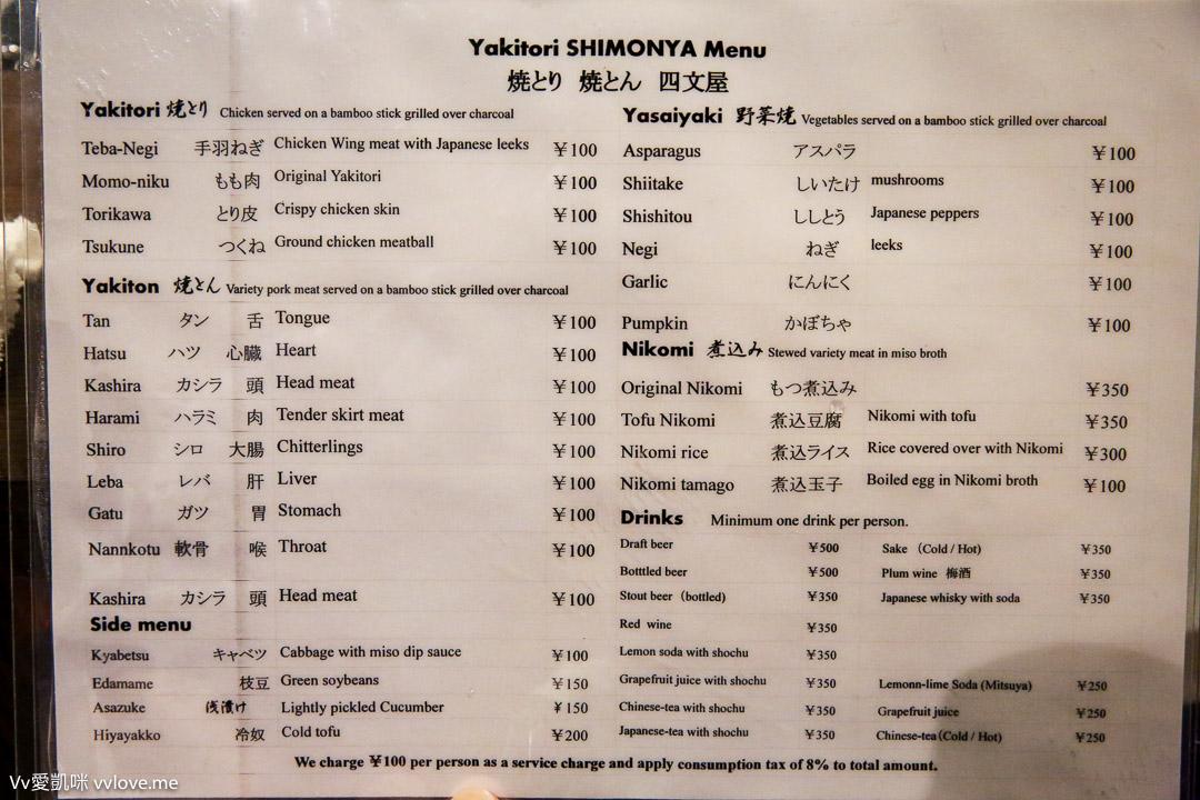 tokyo-travel-9271