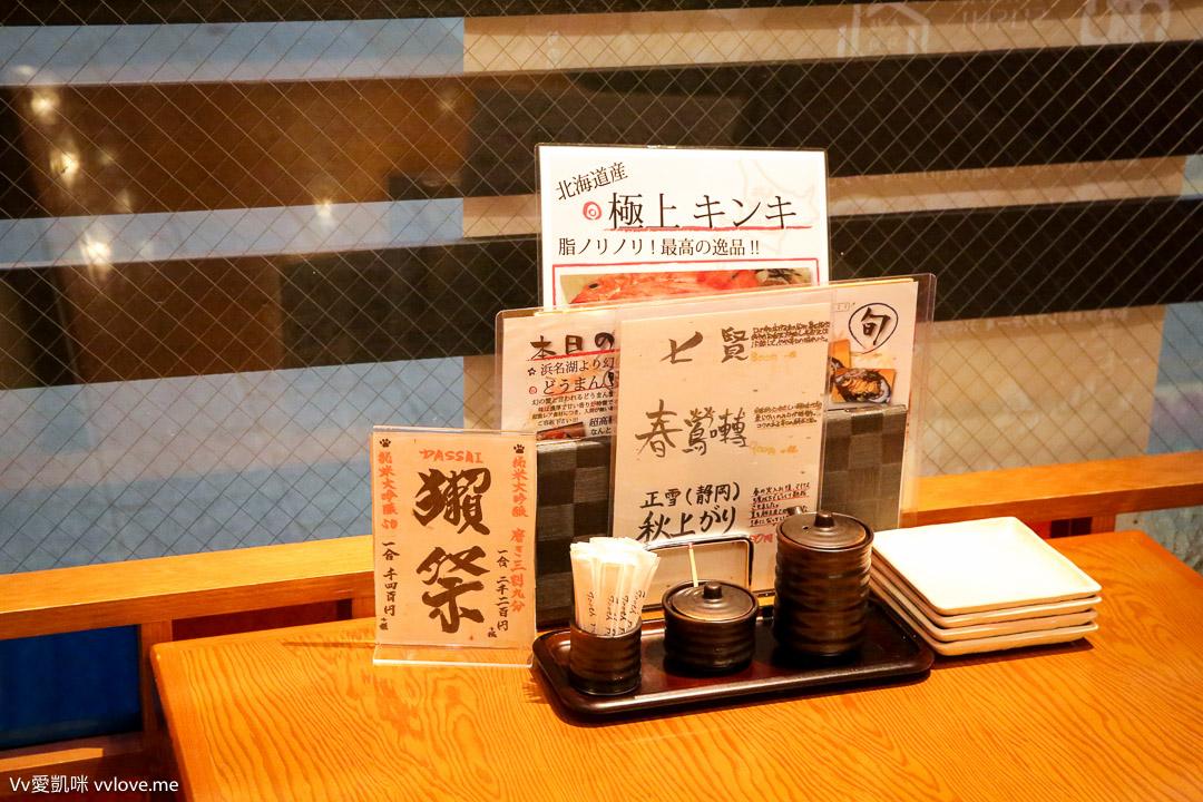 tokyo-travel-9272