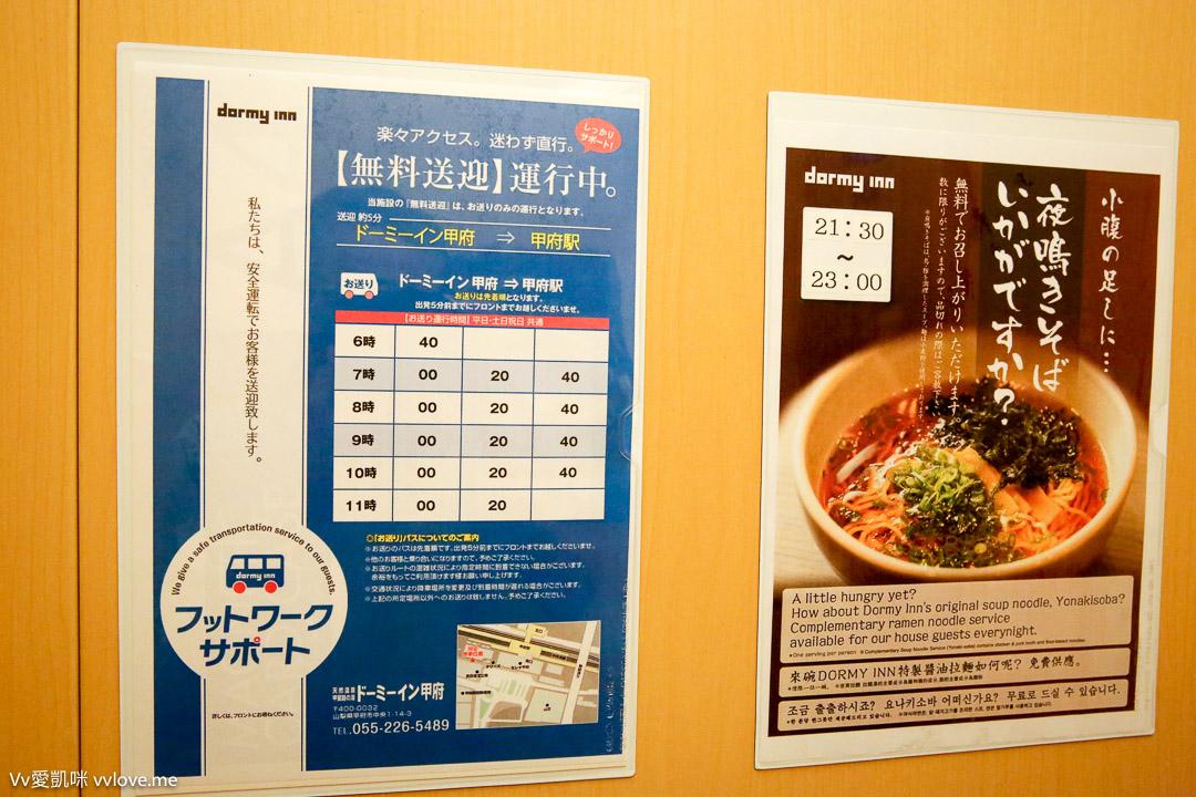 tokyo-travel-9313