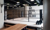 Boxing Gyms London Interior