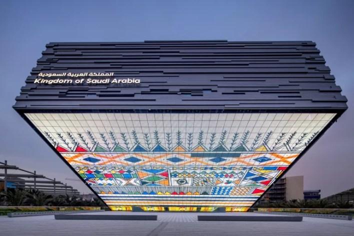 saudi arabian pavilion at Dubai expo