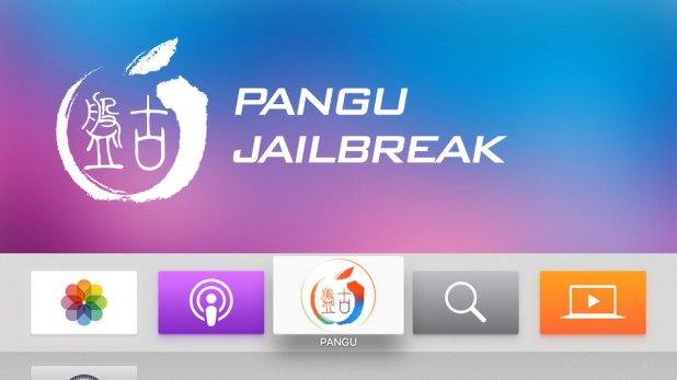 Jailbreak Apple TV 4 tvOS 9 - 9.0.1 Using Pangu 9