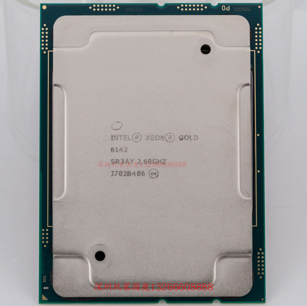 Intel's Xeon Platinum Lineup Including 28-Core Xeon 8176 Benchmarked