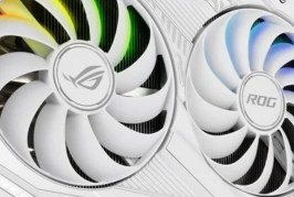 ASUS GeForce RTX 3090, RTX 3080, RTX 3070 ROG STRIX White Graphics Cards Pictured