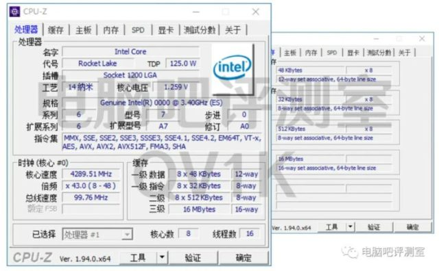 intel-core-i7-11700k-rocket-lake-8-core-desktop-cpu-_2-custom