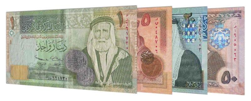 Moedas Mais Fortes - Dinar Jordaniano