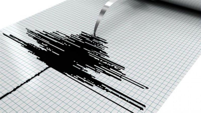 MyShake, una aplicación desarrollada para detectar sismos. - my-shake