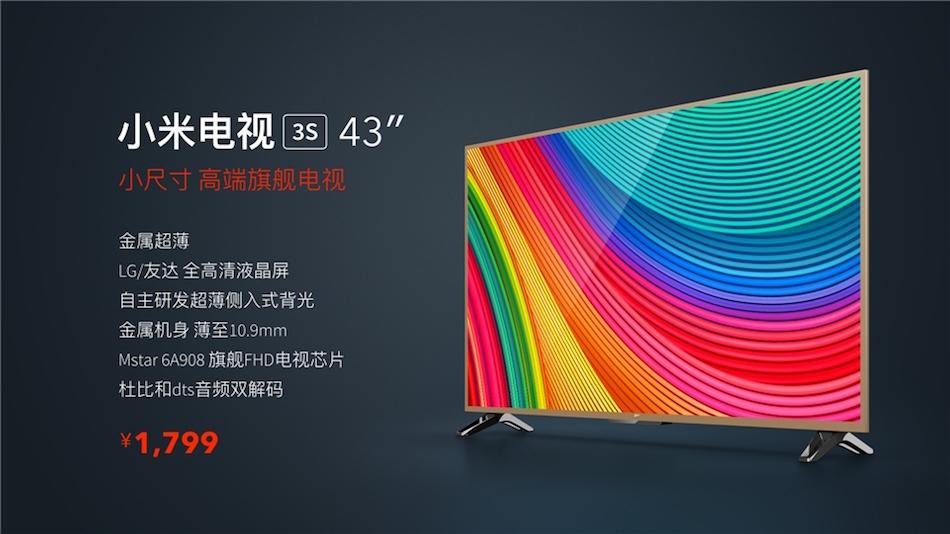 Xiaomi presenta sus televisores Mi TV 3S - mi-tv-3s-fhd-2