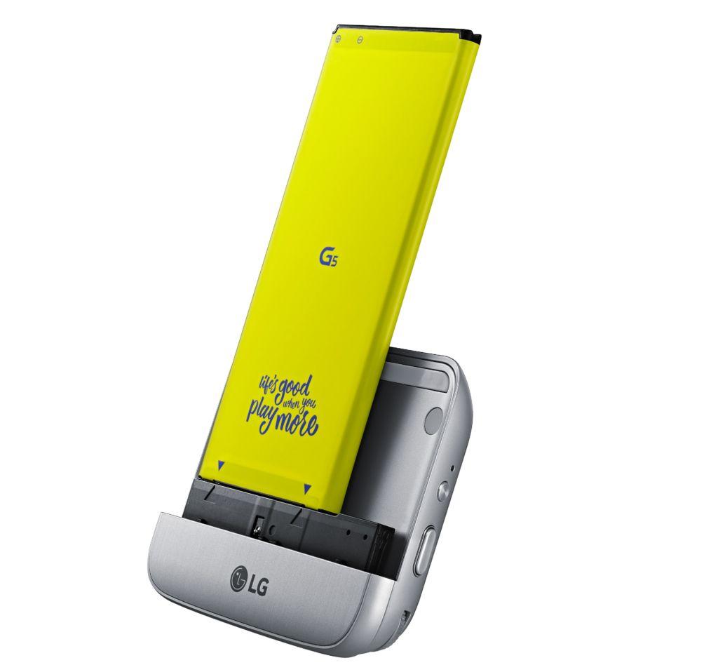 LG G5 SE, el primer smartphone modular es presentado en México - lg-cam-plus-g5