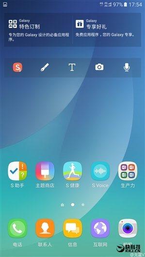 New Note UX: Samsung lanza un programa de pruebas que renueva Touchwiz - new-note-ux