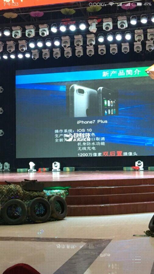 iPhone 7 Plus: se filtran algunas especificaciones - iphone-7-plus-leaked-powerpoint