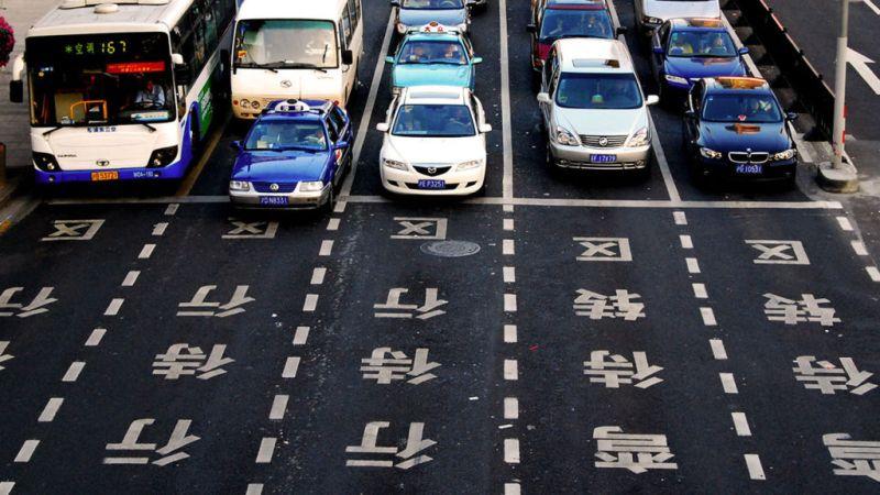 Uber unirá sus operaciones con su rival en China - uber-china-taxi