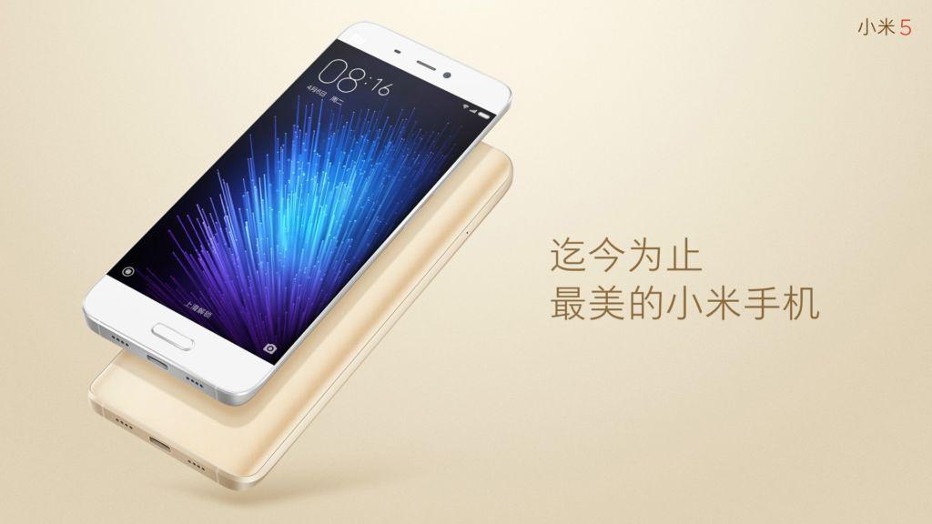Mi Pay: el sistema de pagos móviles de Xiaomi - xiaomi-mi-5-mi-pay